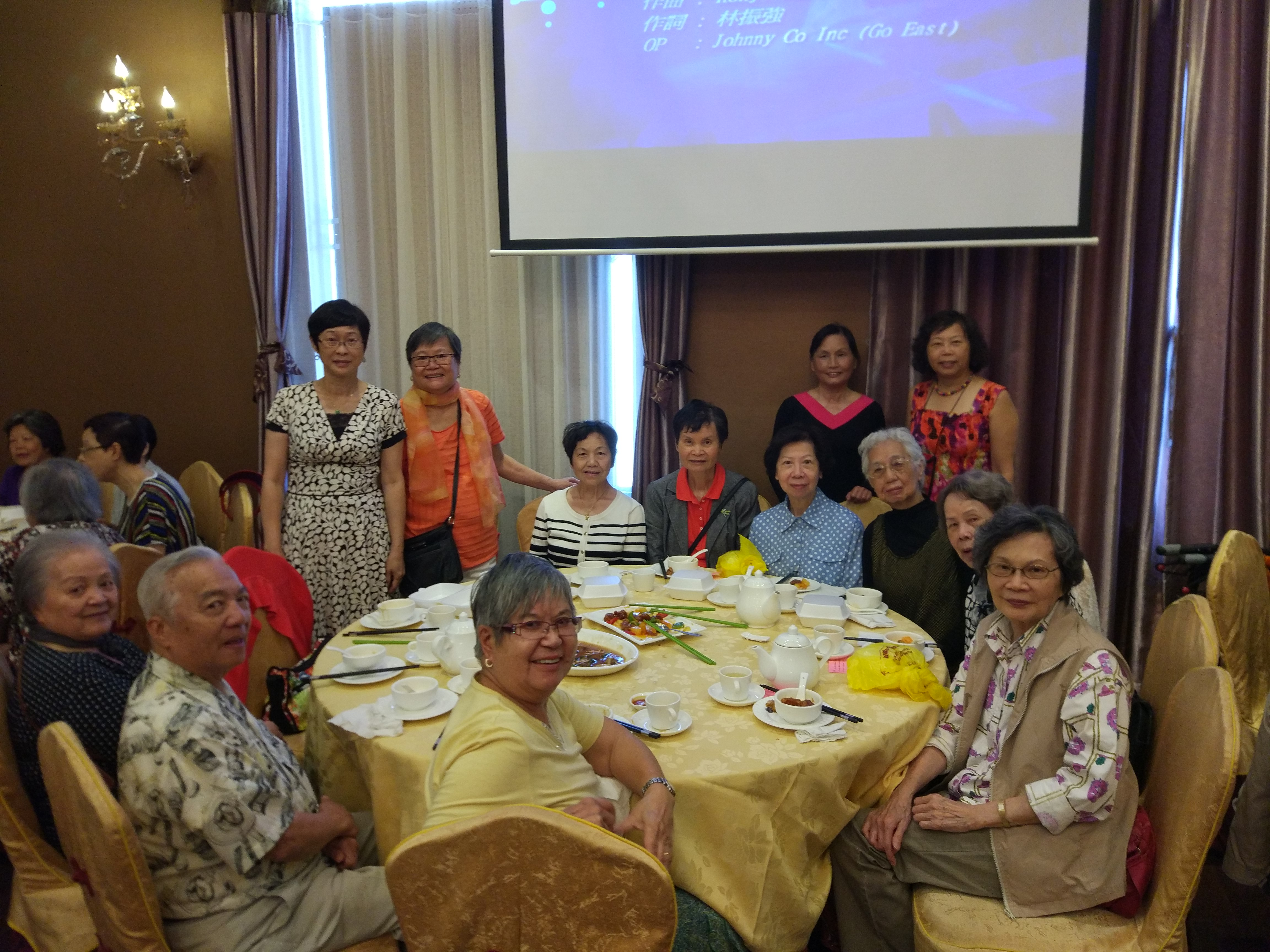 2017 Summer Luncheon 午餐夏敍